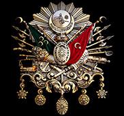 Osmanlı Emeklilik